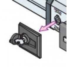 DKS Doorking 6002-035 Actuator Locking Cover,