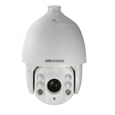 Hikvision DS-2AE7223TI-A Outdoor HD1080P infrared coaxial