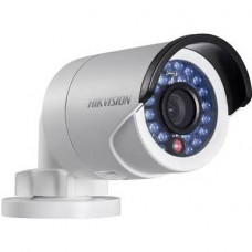 Hikvision 2CD2020-I Outdoor Bullet Security Camera 4mm 2MP