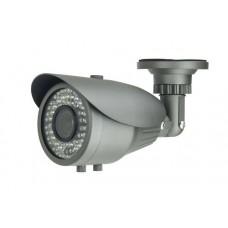 AIR-B1072V A-HD : Megapixel IR Bullet w/ 72 IR LED